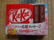 2013_Kitkat_yale