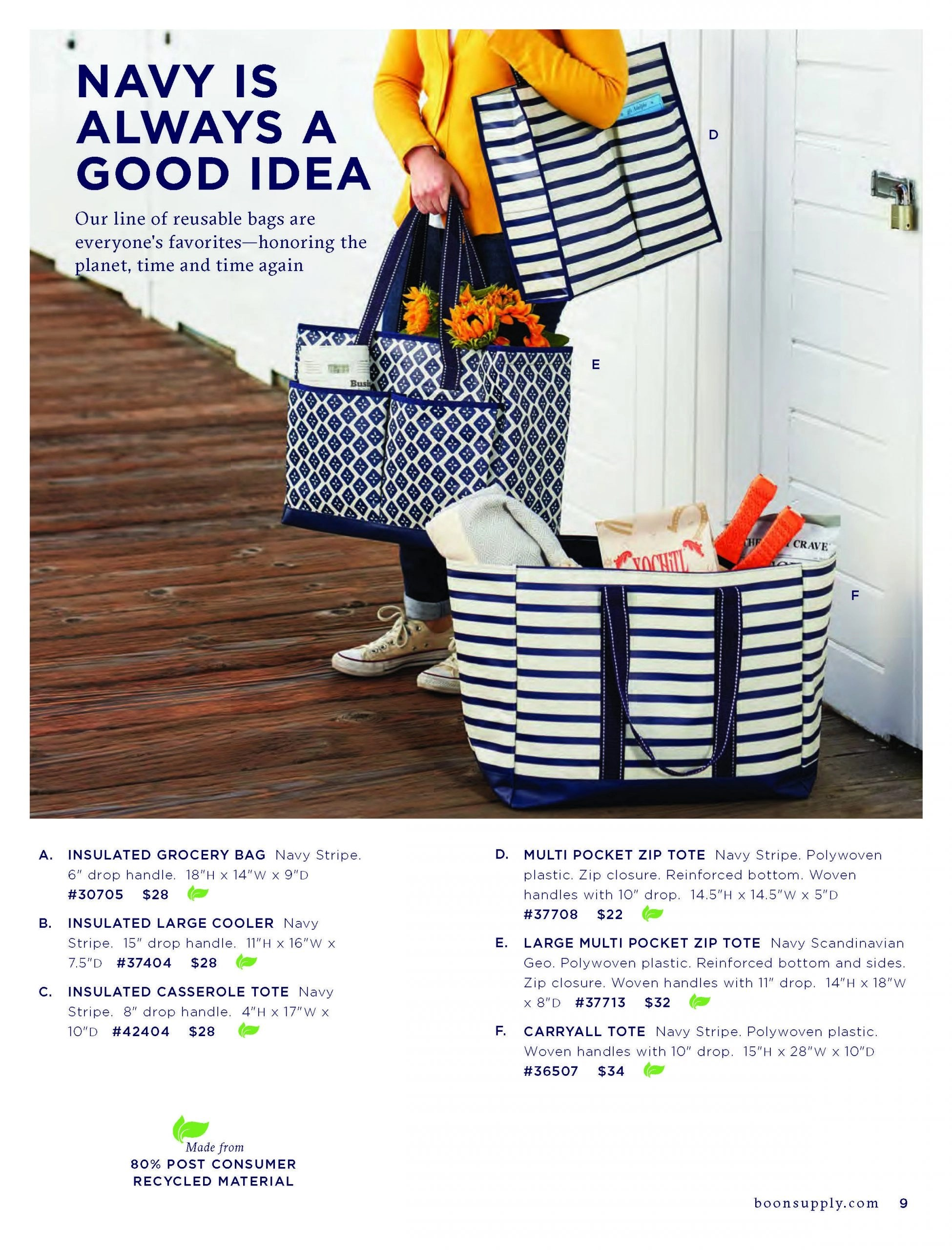 Boon Supply Catalog Spring 2021_Page_09