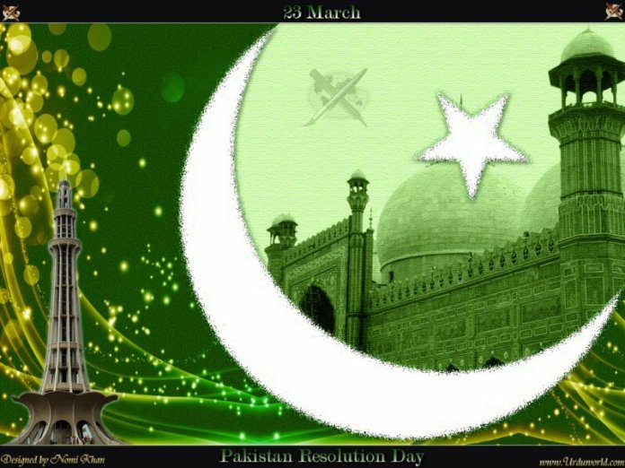 23 March Pakistan Day HD Wallpapers 2020