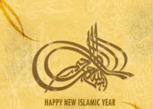 Best Islamic Happy New Year Images 2021 SMS
