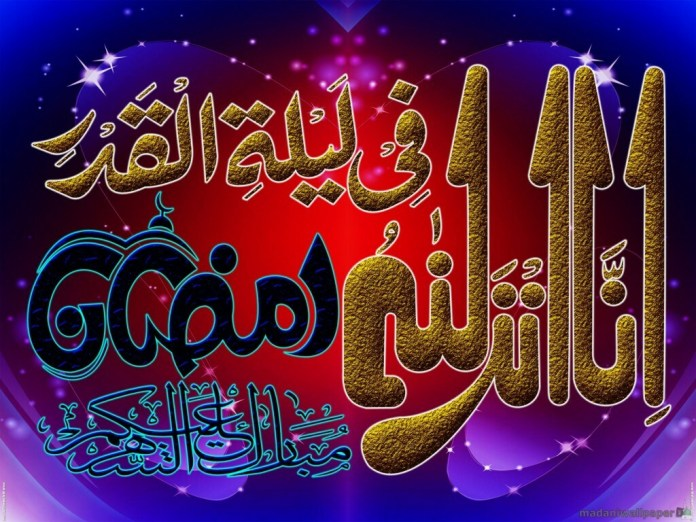 Latest Islamic Pictures Wallpapers free download