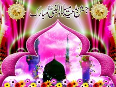 high_quality_eid_e_milad_un_nabi_background_-800x600