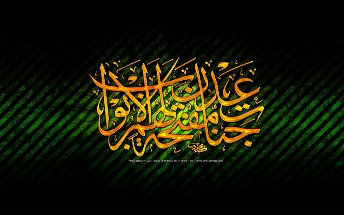 Latest Islamic Calligraphy Art Collection