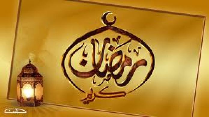 Ramzan HD Wallpapers Collection 2014