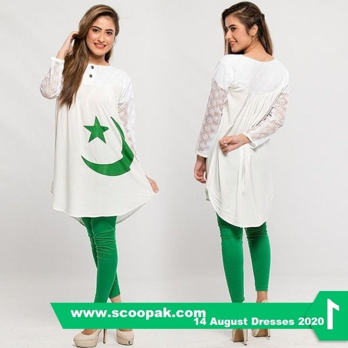 Gul Ahmed Beautiful 14 August Independence Day Dresses for Girls