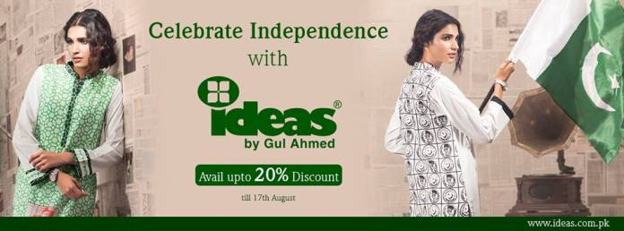 Gul Ahmed Latest 14 August 2020 Independence Day Dresses 2020 for Women (3)