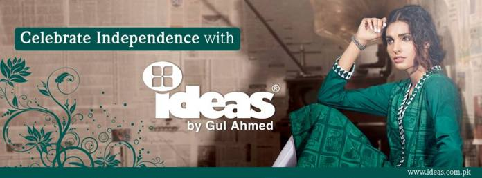 Gul Ahmed Latest 14 August 2014 Independence Day Dresses 2014 for Women (4)