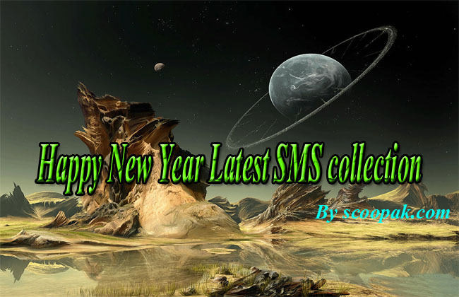 Happy New Year 2020 Sms In English Scoopak