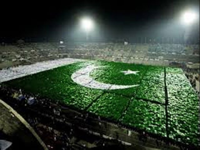 Flag of Pakistan Best Abstract Photos