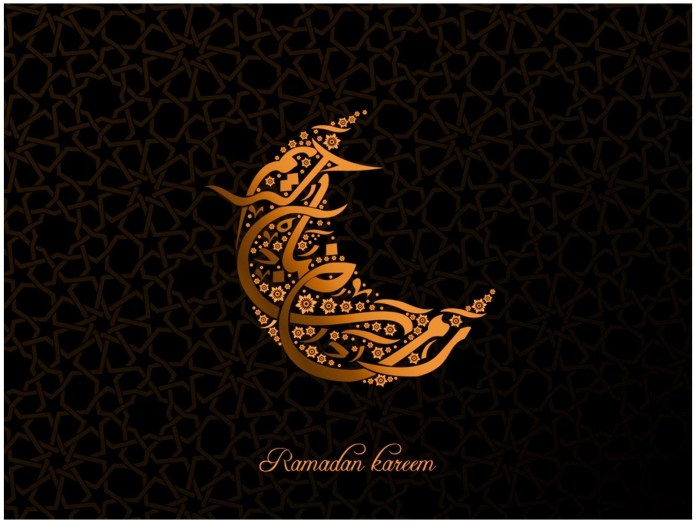 Ramadan Mubarak English HD wallpapers