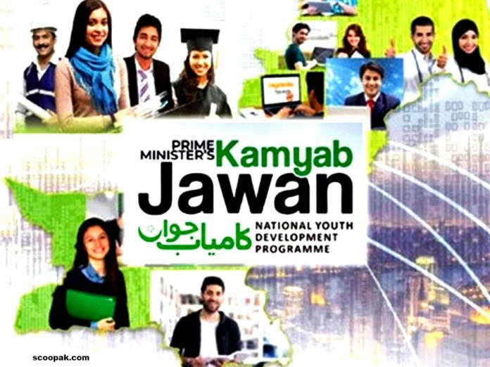 Inaugurate of Youth Programme By Imran Khan PM