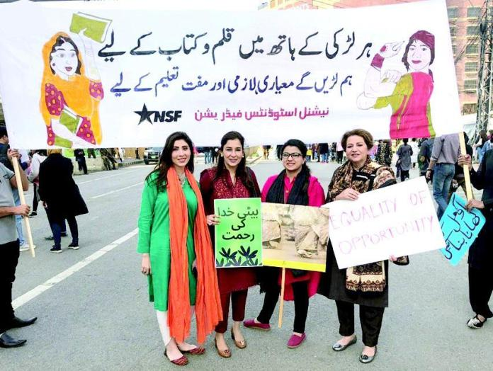 N-League MPA Aurat March