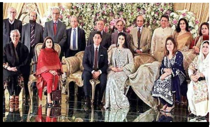 Saqib Nisar's Son Wedding ceremony