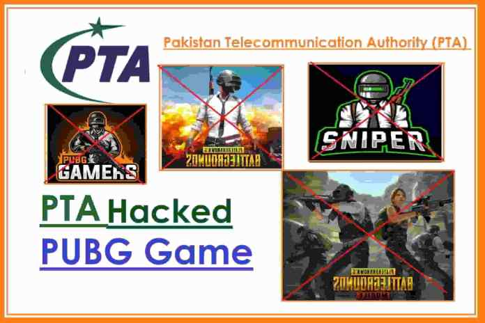 PTA hacked PUBG Game in Pakistan Also