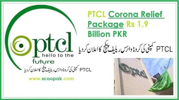 PTCL Corona Relief Package Rs 1.9 Billion