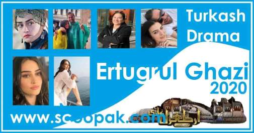 Turkish Drama Ertugrul Ghazi in Urdu Season 1 Cast