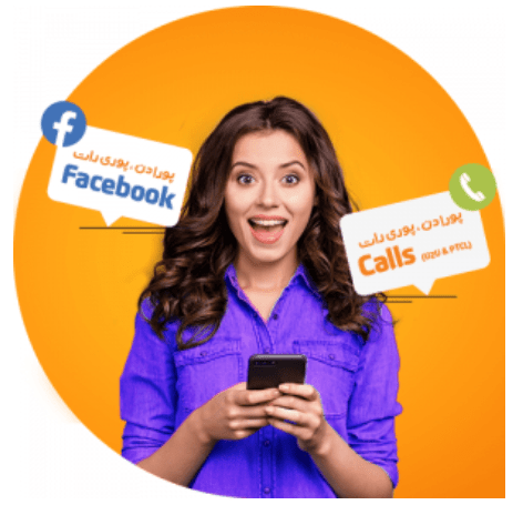 Ufone Best day Offer *6060#