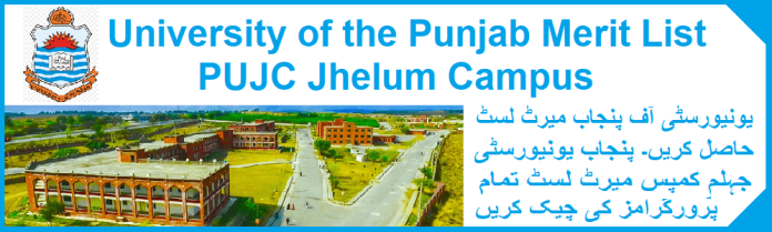Punjab University Jhelum Campus Merit List 2020 PUJC Admission
