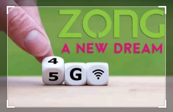 Zong 5G Packages Launched in Pakistan