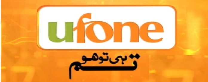 How to Check Ufone SIM Number Free Methods
