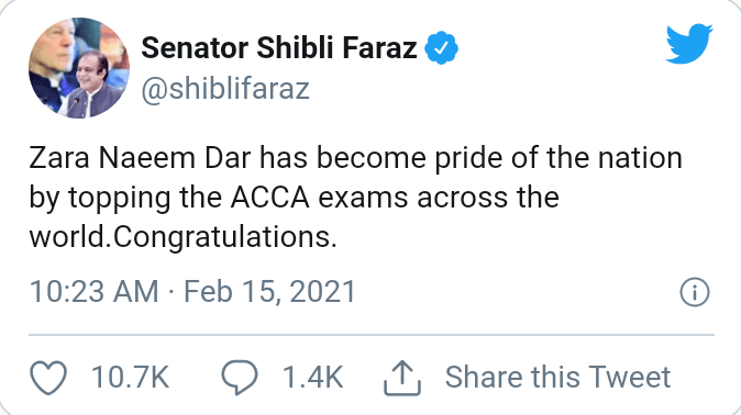 Zara Naeem ACCA Exam Top Position 2021