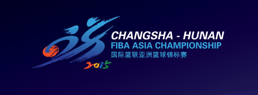 2015_FIBA_Asia_Championship_logo