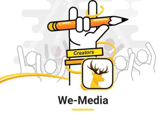 UC Wemedia Program