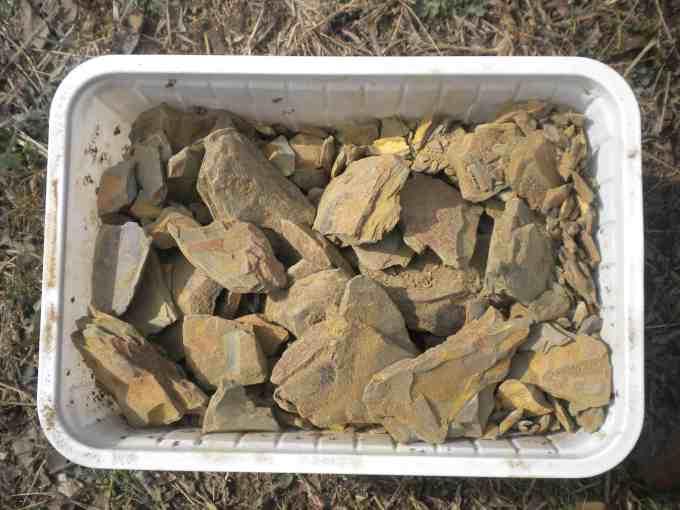 मुल्तानी मिट्टी