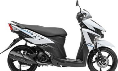 Scooter Yamaha Neo 125- Preço, Consumo, Fotos, Ficha Técnica etc.