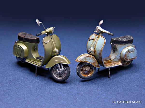 Vespa Miniatures
