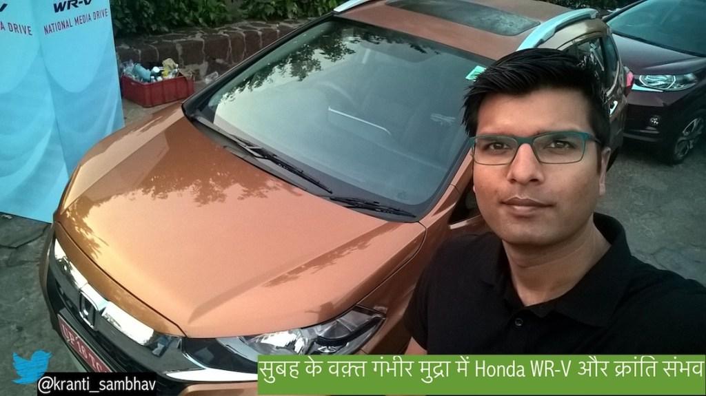 Honda WR-V 13