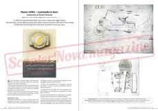 SN17birth