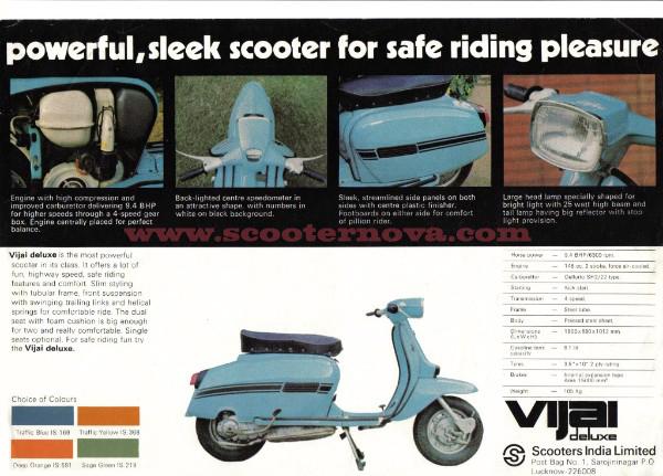 vijai_deluxe_leaflet