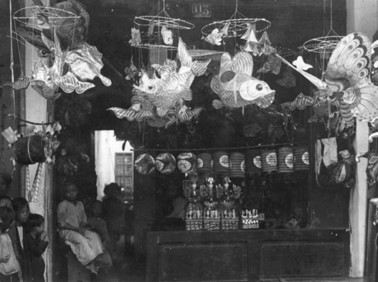 Catfish-shaped lanterns, butterfly-shaped lanterns and paper lanterns