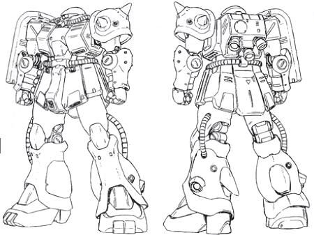 Mobile Suit Gundam 0079 Episode 1