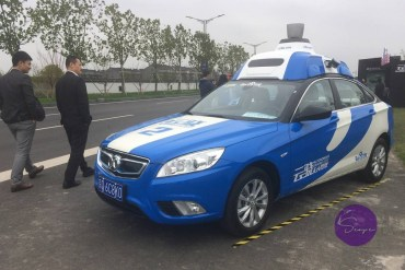 Baidu Self-Driving Car