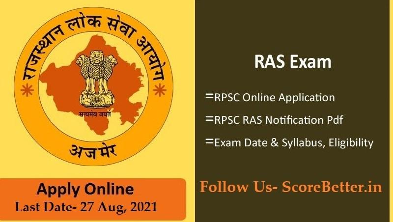 Rajasthan RPSC RAS 2021