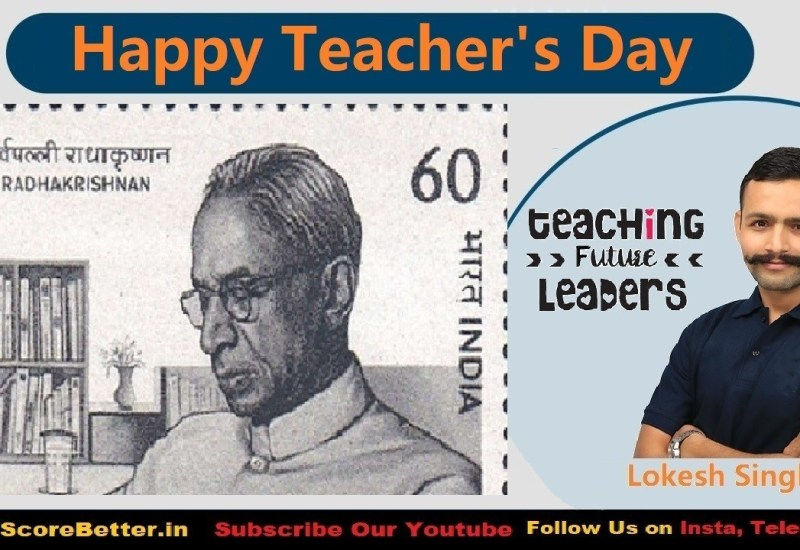 National Teachers day 5th Sept 2021