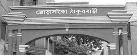 Rabindranath Tagore's House (Jorasanko Thakurbari)