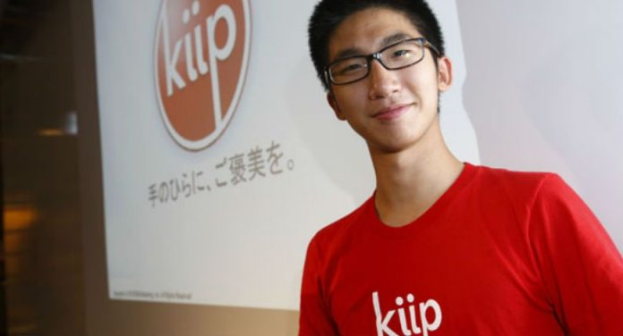 Brian Wong of Kiip