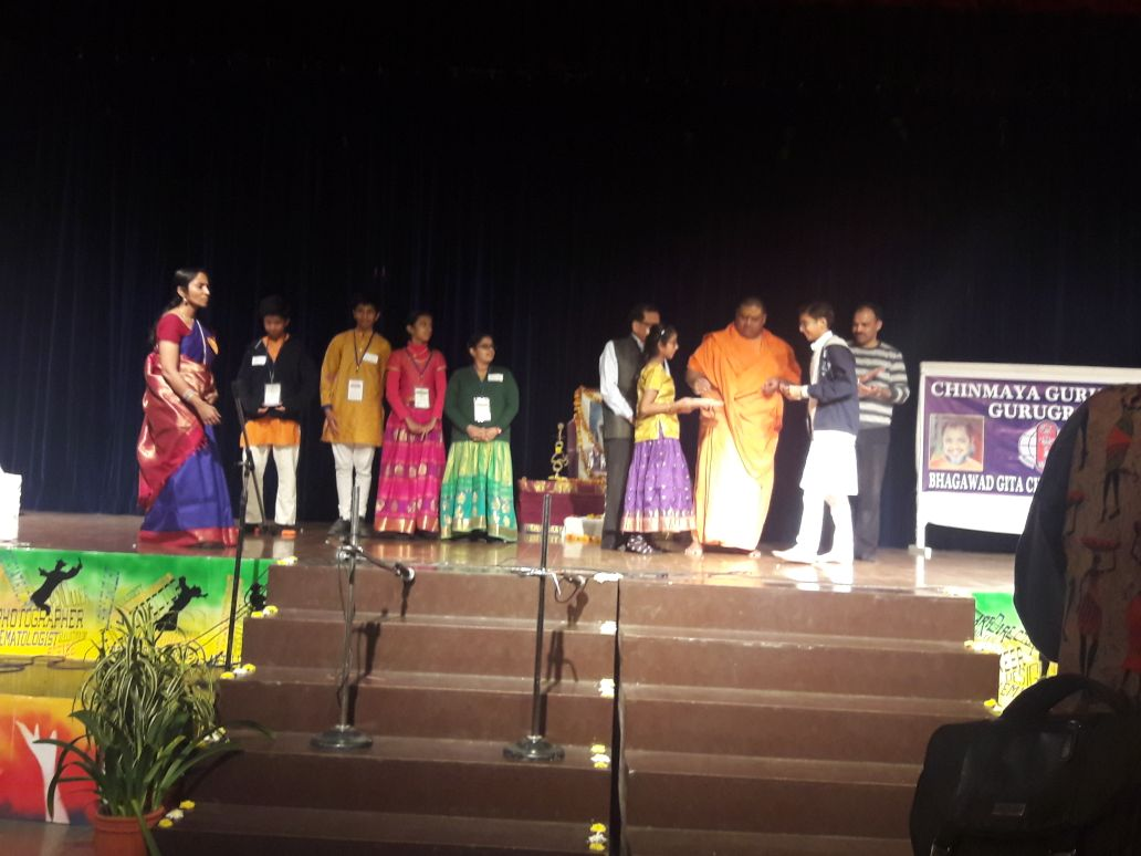 Geeta Jyanti Celebration at SHIS on 30 Nov (13)