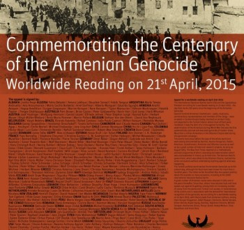 Poster for Worldwide Reading commemorating the Armenian Genocide, April 2015