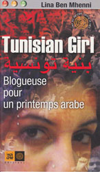 Tunisian Girl book cover by Lina Ben Mhenni