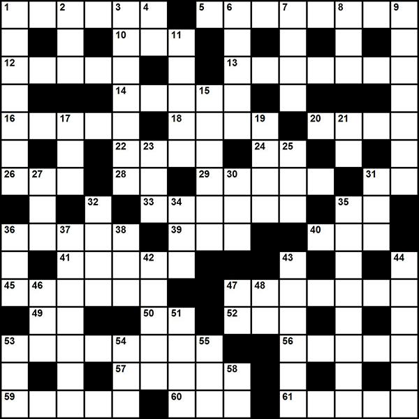 scout leader crossword puzzle