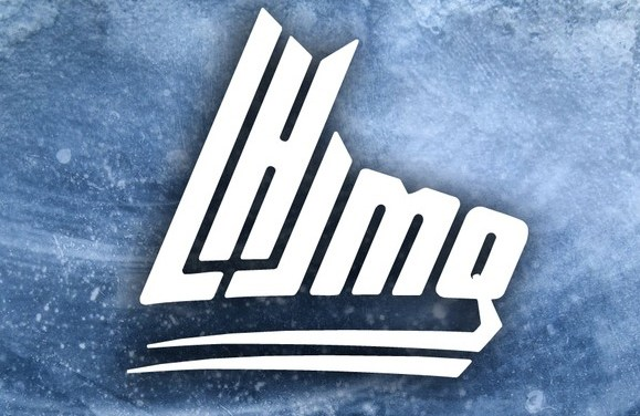 Today's QMJHL Officials – 11/27/16