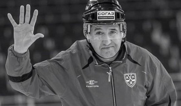 KHL Mourns Loss of Referee Rafael Kadyrov