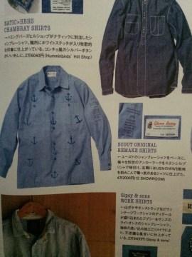 FREE & EASY magazine Japan
