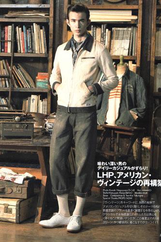 MENS NON-NO magazine Japan