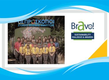 Scouts4SDGs | sdgs bravo awards