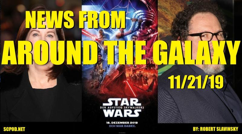 News From Around the Galaxy 11/21/19